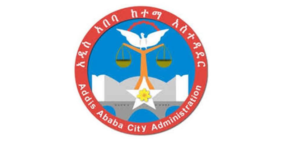 Addis Mayor